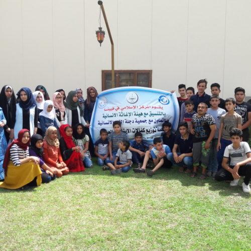Waisenkinder im Irak