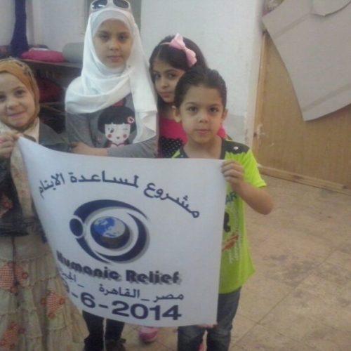 Waisenkinder in Ägypten