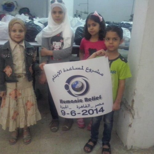 Ensuring an orphan in Egypt
