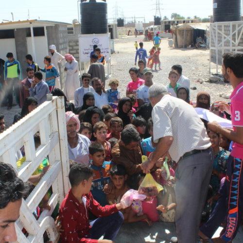 Qurban in Iraq