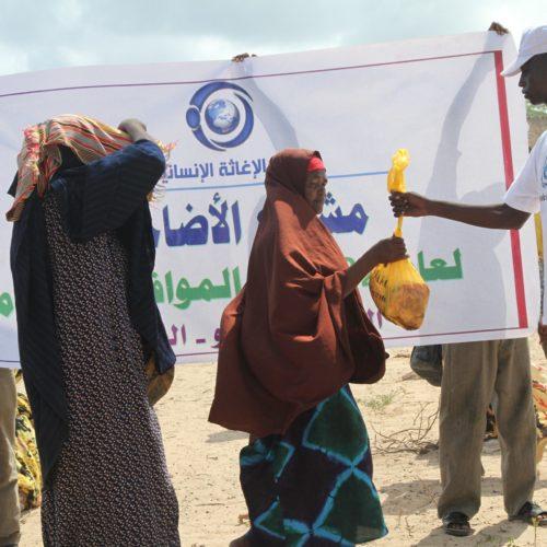 Qurban in Somalia
